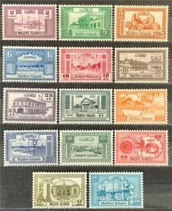 Maldive Islands. Definitive & Fiscal Stamp Set. SG51/61+. 1960. MNH. #ETS88.