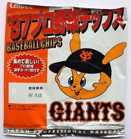 Calbee 1997 Japan Baseball Card Tokyo Yomiuri Giants unopened original bag rare
