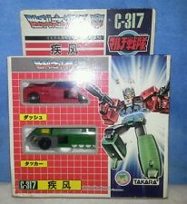 Takara Transformers G1 Victory C-317 Dash & Tacker DashTacker NEW MISB