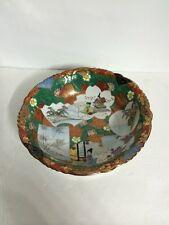 Antique Old Japanese Kutani Ware Porcelain Bowl Painted Gilt Signed NR!