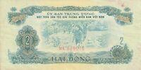 Vintage Vietnam Banknote 1963 2 Dong South Vietnam Pick R5 AU
