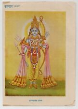 SURYA VANSHAVATAS SHREE RAM -Old vintage mythology Indian KALYAN print