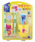 Pinkfong Baby Shark Brush Teeth Set For Kids