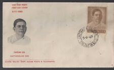 1965 India FDC Chittaranjan Das Issue
