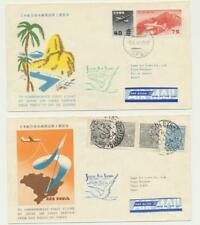 JAPAN -RIO-SAN PAULO SET OF 4 MATCHED FLIGHT COVERS,CORRECT B/S, VF (SEE BELOW)