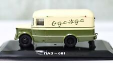 PAZ-661  Clothes Van 1956 USSR Retro Bus 1:43 166102 Dip Models