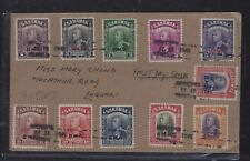 SARAWAK POSTAL HISTORY  (P1509B) COVER  1945 VICTORIA LABUAN LINOTYPE FDC LOCAL