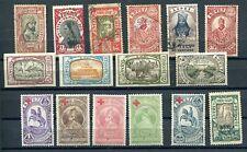 ETIOPIA 1919-1936 LOTTO MISTO
