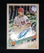 2018 Gypsy Queen Koda Glover Auto Logo Swap #91/99
