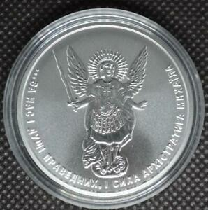 2021 ! NEW ! UKRAINE ARCHANGEL MICHAEL 1 Oz. 999 Silver Investment coin UAH