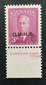 Canadian Stamp, Scott O14 3c King George VI POSTES-POSTAGE O.H.M.S. XF M/NH