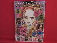 'Gothic & Lolita Bible' #14 Japanese fashion magazine w/pattern
