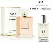 🌺💝CHANEL COCO MADEMOISELLE 50ml FM FRAGRANCE 18🌺💝