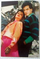 Bollywood Actors Jeetendra Jitendra - Rekha - India Rare Post card Postcard