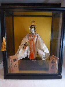 Japanese Geisha Doll Sakura with Glass Case-Vintage Emperor Empress    Man