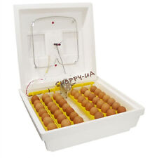 FULLY AUTOMATIC DOMESTIC EGG INCUBATOR WITH AUTOMATIC EGG TURNING