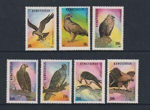 Kyrgyzstan - 1995, Birds set - Perf - MNH - SG 71/7
