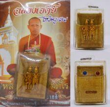 Rak Yom Guman Thong By LP Nen Amulet Charm Protect Wealth Luck Rich Talisman