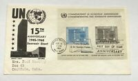 United Nations 1945-1960 15th Anniversary Stamp First Day Issue Cover