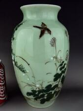 "STUNNING 24.5CM/9.5"" Japanese Antiques Oriental Porcelain Seto Celadon Vase"