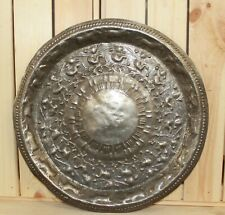 Vintage hand made ornate wall hanging metal plate