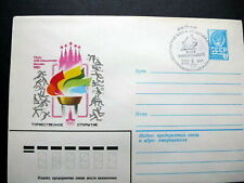 RUSSIA/USSR 1980 Cover,22nd Olympic Games, Moscow-80,Kiev SEC