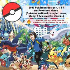 Pack de 2000 Pokémon sur Pokemon Home (rares, shiny, strats, légendaires...)