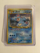 FERALIGATR L69 - Neo Genesis - #160 - HOLO Rare - Pokemon Card - Japanese - MINT