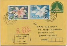 BANGLADESH 1978 flowers 40 P multicolored on PS Env MAJOR VARIETY MISSING COLORS