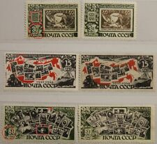 RUSSIA SOWJETUNION 1946 1071-73 1080-82 DD double print 25th Ann Stamps MLH