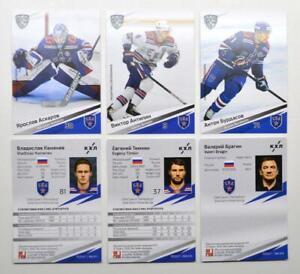 2020-21 Sereal KHL Base SKA Saint Petersburg Pick a Player Card