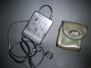 AA-V80EG Kit w/ Case JVC Adapter Charger 110/220V (fits Battery BN-V856U)