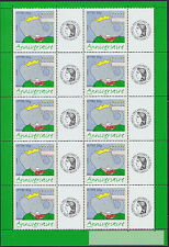 "BLOC 2006 FRANCE N°3927A** FEUILLE PERSONNALISEE BD BABAR logo ""CERES"""
