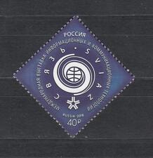 Russia Russland 2018 MNH** Mi. 2555  Communication Technology SVIAZ