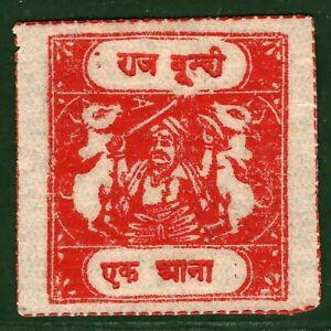 India States BUNDI SG.65 Stamp 1a Scarlet (1935) VF Mint VLMM Cat £80+ YBLUE10