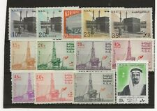 More details for saudi arabia 1976-7 small range of 13 values all mint never hinged
