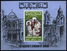 Jordan 1966 SG#MS763 Christs Passion MNH M/S Cat £55 #E22769