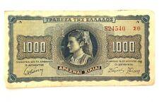 Greece 1000 Drachmai 1942 Aunc Unc 5 Pcs Consecutive Lot P-118a Suffix Letters