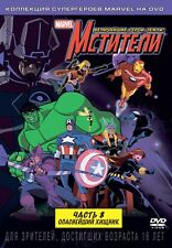 Avengers: Earths Mightiest Heroes, Vol. 8 (DVD) Eng,Rus,French,Italian,Spanish