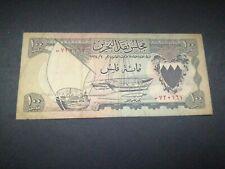 Bahrain 100 Baisa 1960s