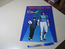 """""""Something for JOEY"""" Japanese Movie Flyer 1977 Jeffrey Lynas Marc Singer G. Page"""