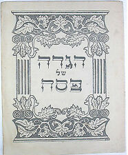 1950 Israel KIBBUTZ TYPE HAGGADAH Holocaust INDEPENDENCE WAR Secular TEXT Jewish