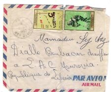 Guinea 1966 Olympics stamps on part cover -- CDS --  charity sale