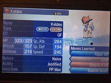 Pokemon Sun Moon 6IV Event GF Keldeo Pokemon Guide with PP Max