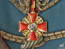 Cross Order Of Saint Anna on Neck 2 Class without swords Russian Imperial Wwi