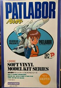 """GRIFFIN"" PATLABOR THE MOBILE POLICE 1:35 Scale Vinyl Cast Model Kit NEW Kaiyodo"