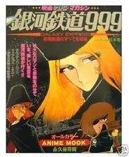 Galaxy Express 999 movie TV magazine Art Book 1978