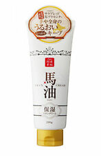 [Lishan] Bayu Horse Oil Moisture Skin Cream Sakura Scent hands body 200g NEW