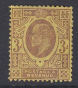VAR233b 3d Pale Purple on Lemon M20 (4) mint no gum condition with frame break.