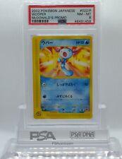 Japanese Pokemon 2002 McDonalds Promo WOOPER 022/P - PSA 8
